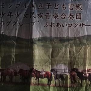 モンゴル民俗音楽と雅楽。