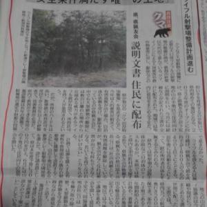 新潟ライフル射撃場