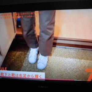 靴下と靴は右足から履く