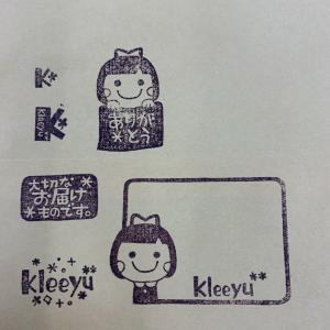 消しゴムハンコ【kleeyu**】