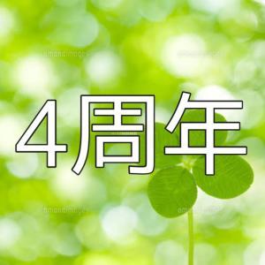 kleeyu**4周年