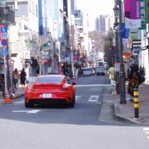 コロナ禍 の 広尾商店街 (東京 渋谷区 広尾)
