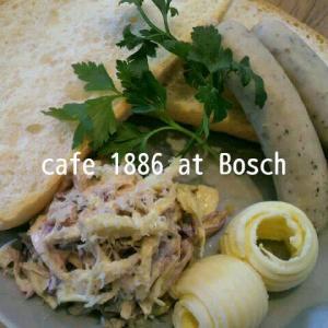 【Cafe 1886 at Bosch】 さわやかな夏の朝を ぜひ ここで