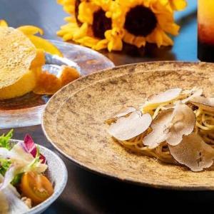 ◆夏季限定  Summer Truffle Fair トリュフスライスを贅沢に使ったパスタがメイン!