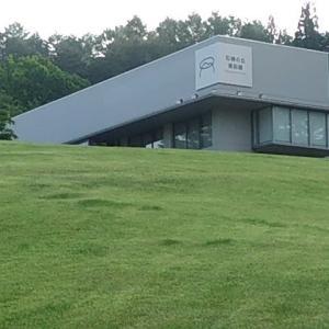 岩手町 町立石神の丘美術館