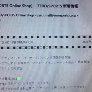 ZERO/SPORTS ID555