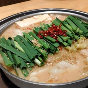 蟻月HANARE@ 渋谷 もつ鍋食べてます!