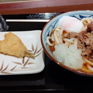 4月10日勉強会終了!夜食は丸亀製麺の肉うどんで!