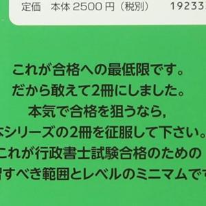 ボヤキ☆使えないリー○ーズ基本書多年ビジネス不要論!twitter○○節パクッてみる!