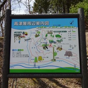 【生坂村】高津屋森林公園◆土俵◆展望台