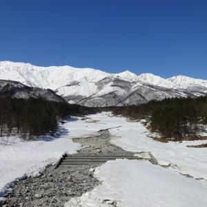2月の晴れた日の ~ 白馬オリンピック大橋