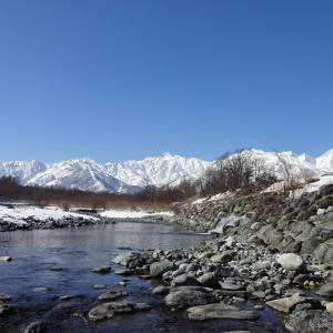 2月の晴れた日の ~ 松川大橋・・・河原に下りてみた