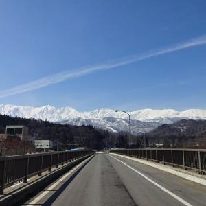 3月の晴れた日の ~ 水神宮橋