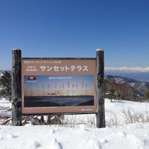 峰の原高原 サンセットテラス