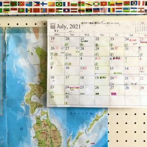 夏休みのスケジュール管理に一目瞭然カレンダー