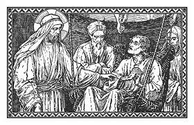 2019年 聖霊降臨後第十八主日(証聖者、聖エドワルド王の祝日記念;ファティマの聖母の最終御出現日)ミサ