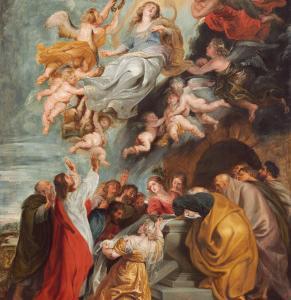 2020年 童貞聖マリアの被昇天の大祝日(殉教者、聖タルチシオの祝日記念付き)ミサ