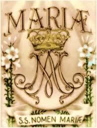 2020年 聖マリアのいとも聖なる御名の祝日ミサ