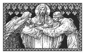 2021年 聖霊降臨後第十七主日(殉教者、司教、聖ヤヌワリオとその伴侶の祝日記念付き)ミサ