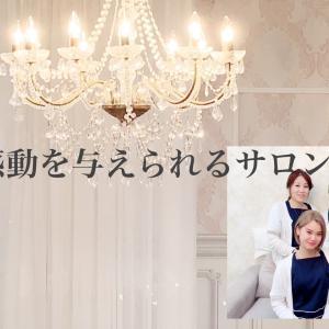 【当店からのお知らせ】