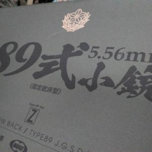 89式固定銃床GBB