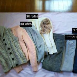 無印良品週間でセーターを買うなら、半額以下のこれもおすすめです