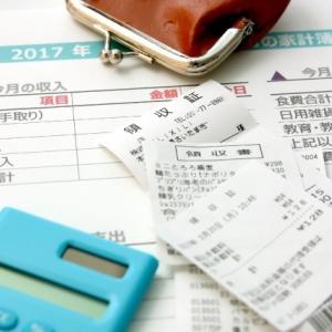 生きたお金の使い方の差(50代と30代)