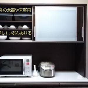 食器の収納がスッキリ【片付け下手ほど箱好き】を断捨離!