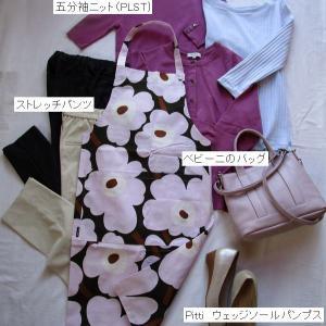 楽天人気のストレッチ美脚パンツは、家事服にもぴったり