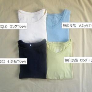 50代が捨てていい服。ユニクロ・無印の愛用Tシャツとお別れ