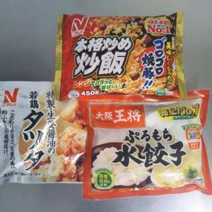 夏も美味しい~!教えたくなる冷凍食品4つ(中華と汁もの)