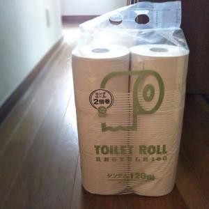 片付け下手でも緊急事態宣言であわてない。トイレットペーパーや食材のストック方法