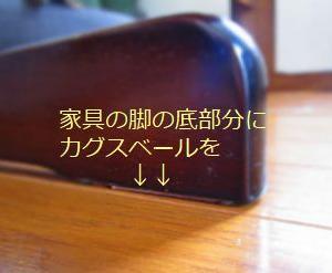 楽天やAmazonで買えるかしこい日用品(1000円台)おすすめ4つ