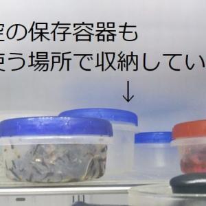 冷蔵庫これが本当の【がんばらない収納】お知らせも
