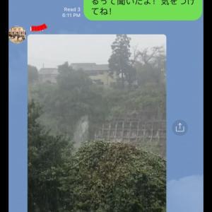 大丈夫か日本!?(台風19号の影響)