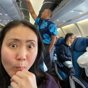ハワイに行くからハワイアンエアラインに乗ってみた。