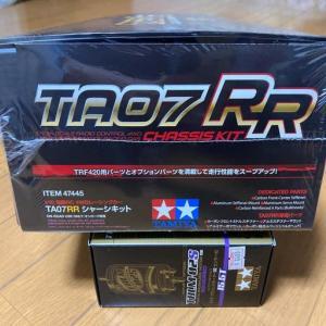 タミヤ TA07RR組み立てtipsですよ~ 先ずは予約購入編からね (^^v