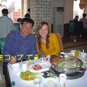 14年前の思い出:东方之珠にGO-GO-