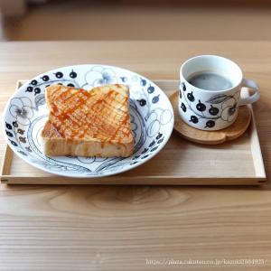 おうちカフェに! おうち時間が楽しくなるアイテム MONIN(モナン)ラティストキャラメル・ソース