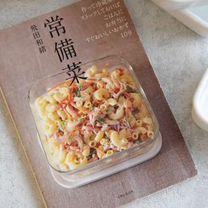 おうちごはん。飛田和緒さんの「常備菜」で牛丼作り