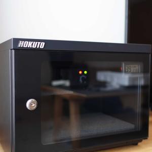 【HOKUTO防湿庫レビュー】大切なカメラやレンズの保管に。 簡易金庫にも