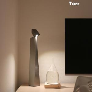 タスクライトの進化形 ambienTec Torr コードレスで革新的なデザイン