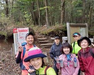 大幡山・獅子戸岳リベンジ登山