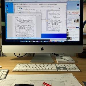 iMac 27インチ  メモリ増設