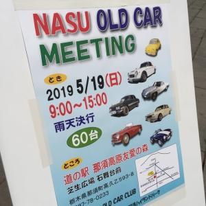 NASU OLD CAR MEETINE 2019