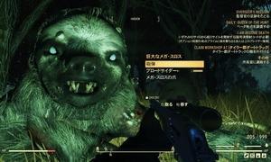 Fallout76雑感 その7 証紙50%オフイベントの最終日の結果