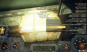 Fallout76雑感 その13 続続続 76でもやはり近接ビルドに時間を吸われる LV140まで来て振り返り 後編