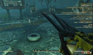 Fallout76雑感 その15 ビッグガンビルドやってみた LV60~LV100くらいの頃 前編