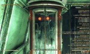 Fallout76雑感 その20 FO76のどうでもいい話3