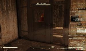 Fallout76雑感 その22 血塗れビッグガンビルドやってみた LV38くらいまで